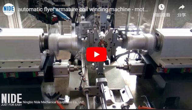 Automatic armature winding machine for universal motor