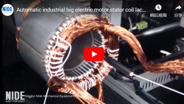 stator coil lacing machine video